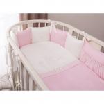 Комплект в круглую кроватку Perina Неженка Oval 7 предметов НО7.3-125х65 Розовый