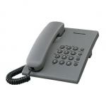Телефон Panasonic KX-TS2350CAH